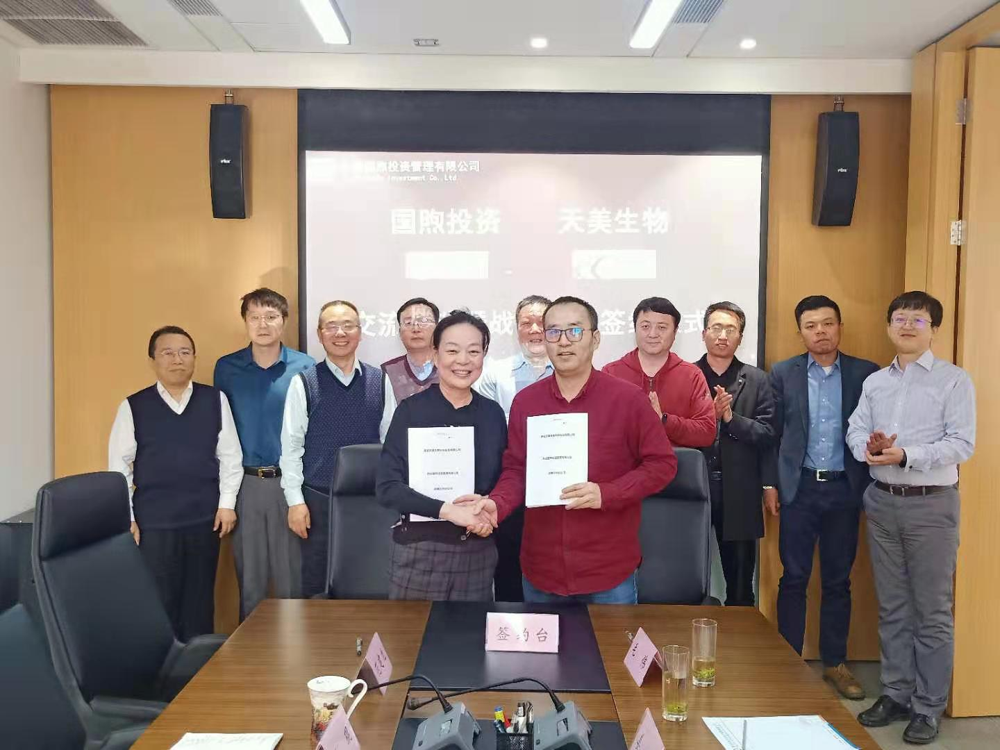 Xi'an App-Chem Entered into a Strategic Cooperation Agreement with Xi'an Guoxu Investment Management Co., Ltd.